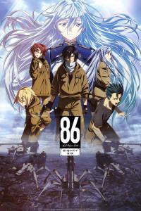 86 EIGHTY-SIX poster
