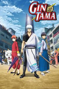 Gintama image