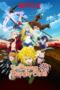 The Seven Deadly Sins Filler List | The Ultimate Anime Filler Guide
