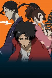 Samurai Champloo Filler List The Ultimate Anime Filler Guide