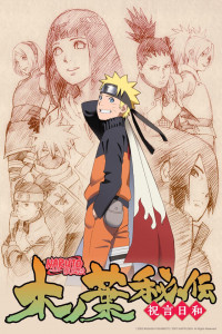 Naruto Shippuden Filler List | The Ultimate Anime Filler Guide