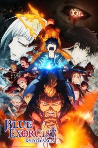 Blue Exorcist Filler List | The Ultimate Anime Filler Guide