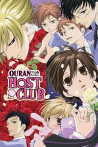 Ouran High School Host Club poster